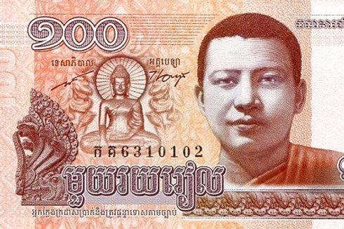 Cambodia 100 Riels Paper Banknote (UNC)