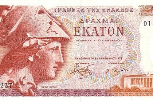 Greece 100 Drachmai UNC Paper Note