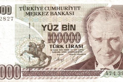 Turkey 100000 Lira Hyperinflation Paper Banknote (UNC)