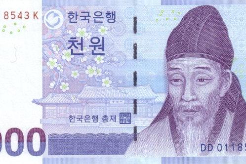 South Korea 1000 Won Paper Banknote (UNC)
