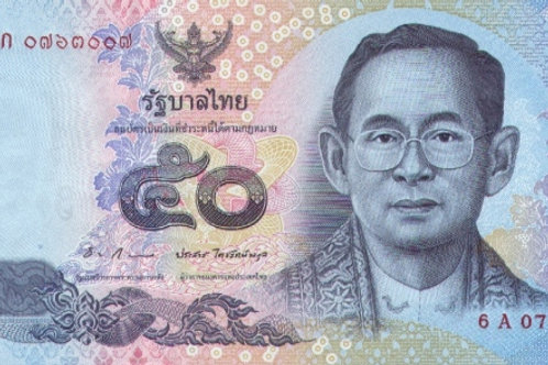 Thailand 50 Baht Paper Banknote (Used but Good Condition)