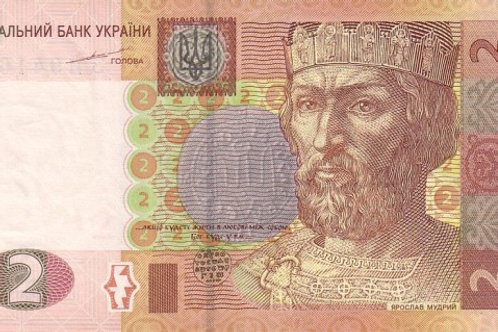 Ukraine 2 Hryvni UNC Paper Banknote
