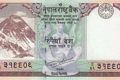 Nepal Rs 10 Paper Banknote (UNC)
