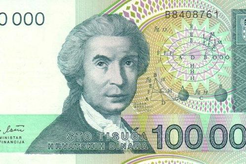 Croatia 100000 Dinara UNC Paper Note