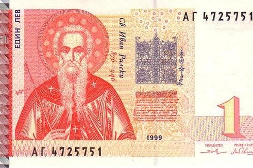 Bulgaria 1 Leva UNC Paper Banknote
