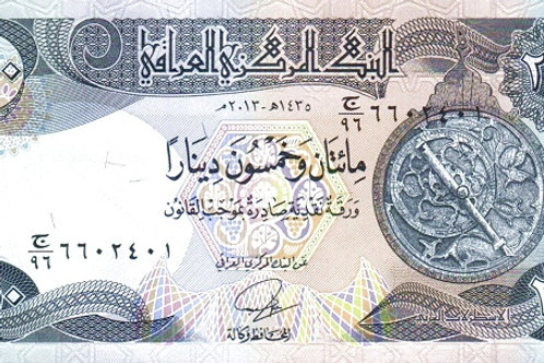 Iraq 250 Dinar Paper Banknote (UNC)