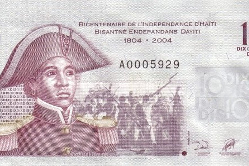 Haiti 10 Gourdes Paper Banknote (UNC)