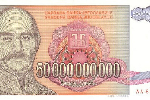 Yugoslavia 50000000000 Dinara Hyperinflation Note (Good Condition) Paper Note