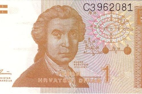 Croatia 1 Dinara UNC Paper Note