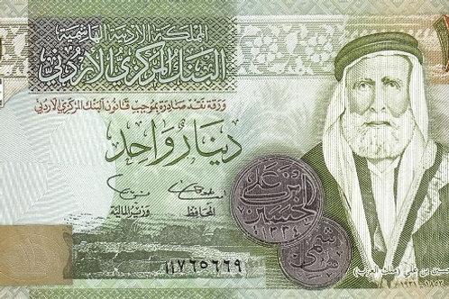 Jordan 1 Dinar Paper Banknote (UNC)