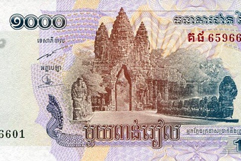 Cambodia 1000 Riels Old Issue Paper Banknote (UNC)