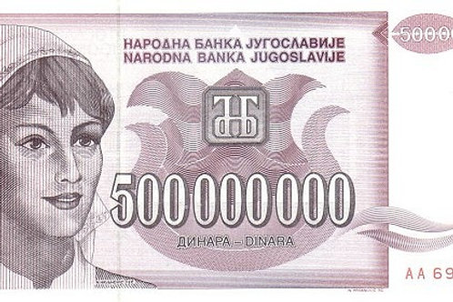 Yugoslavia 500000000 Dinara Hyperinflation Note (Good Condition) Paper Banknote
