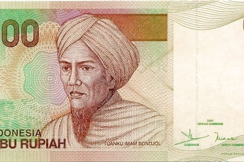 Indonesia 5000 Rupiah Paper Banknote (Slight Used Note)