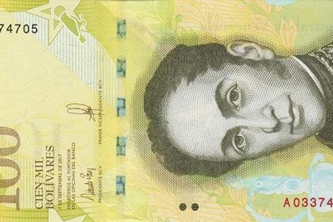 "Venezuela 100,000 Bolívares 2007-2017 Paper Banknote ""Bolívar Fuerte"" Issue"
