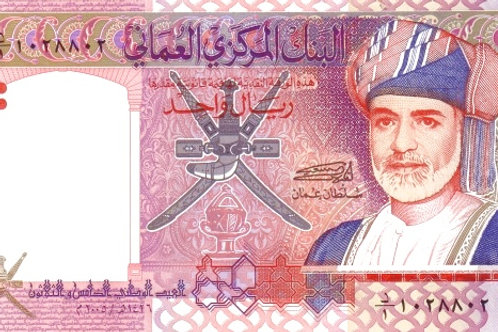 Oman 1 Rial Paper Banknote (UNC)