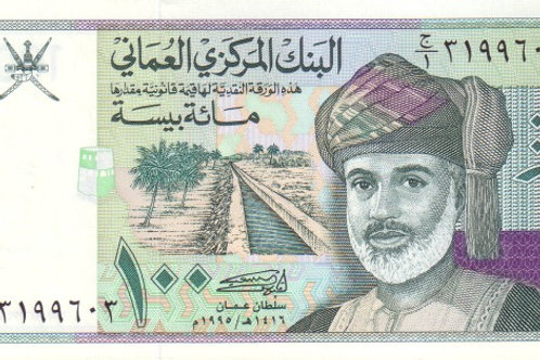 Oman 100 Baisa Old Issue Paper Banknote (UNC)