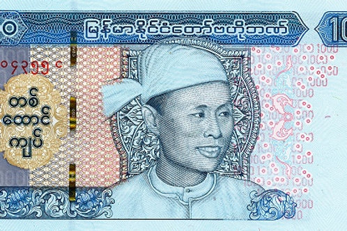 Myanmar 1000 Kyat Paper Banknote (UNC)
