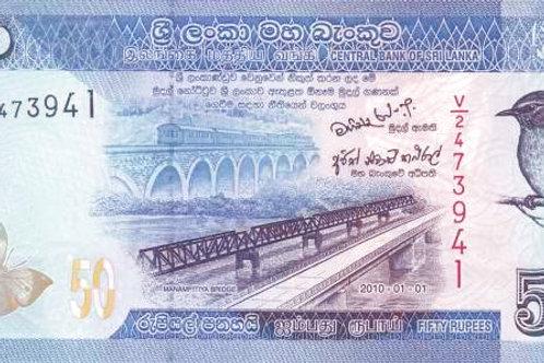 Sri Lanka 50 Rupees Paper Banknote (UNC)