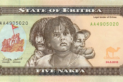 Eritrea 5 Nakfa Paper Banknote (UNC)