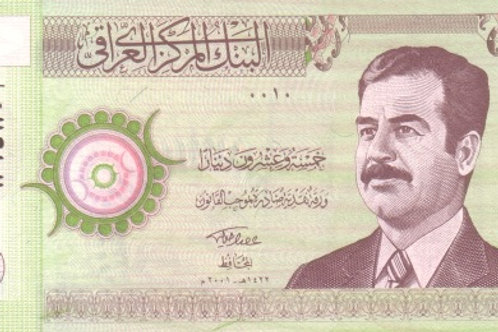 Iraq 25 Dinar Saddam Hussein Rare Paper Banknote (AUNC)