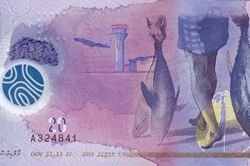 Maldives 20 Rufiyaa Polymer Banknote (Used But in Good Condition)