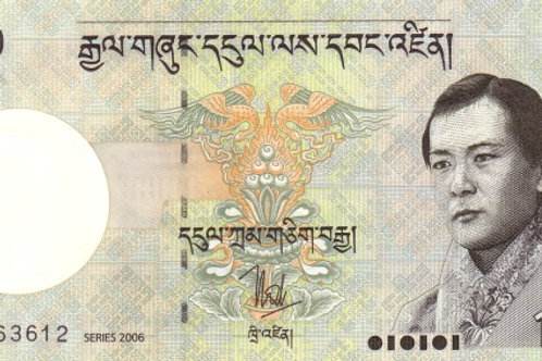 Bhutan 100 Ngultrum Paper Banknote (UNC)