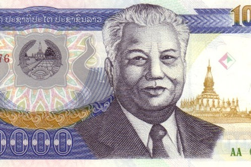 Laos 10000 Kip Paper Banknote (UNC)