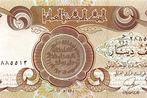Iraq 1000 Dinar Paper Banknote (UNC)