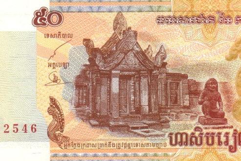 Cambodia 50 Riels Paper Banknote(UNC)