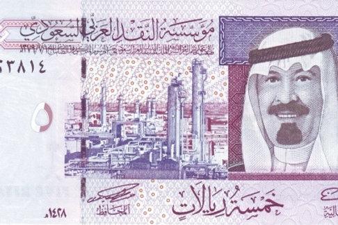 Saudi Arabia 5 Riyal Paper Banknote (UNC)