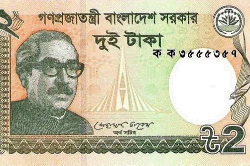 Bangladesh 2 Taka Paper Banknote (UNC)