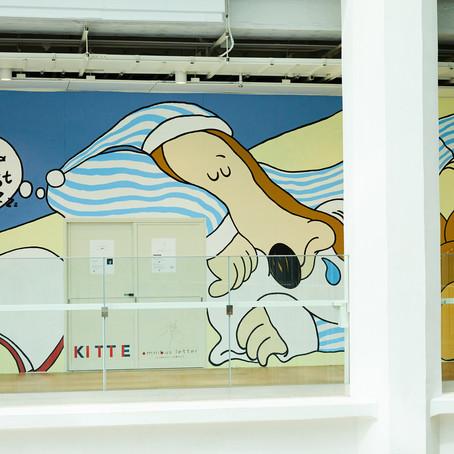 "fence&art in KITTE Vol.2                ""omnibus letter ~言葉のない手紙~"""