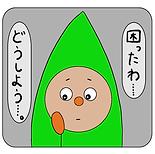わはは日本語生活サポート.png