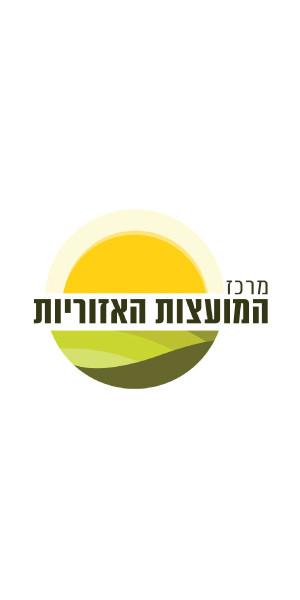 Regional-Council.jpg