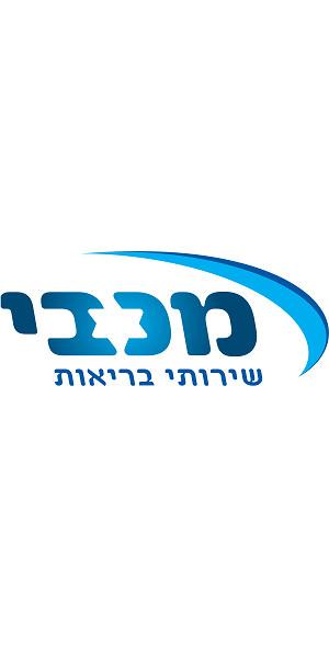 Maccabi.jpg