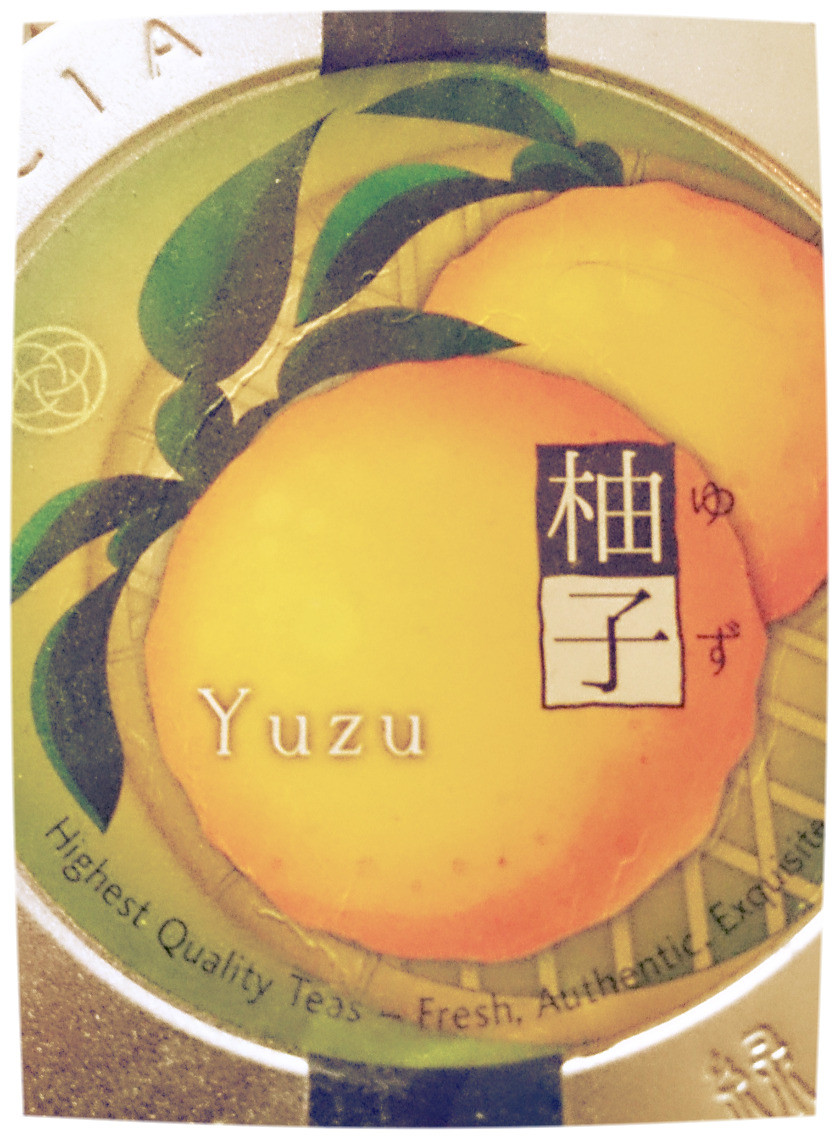 Yuzu green tea I bought while trying to retrace my father's students days in the University of Tokyo