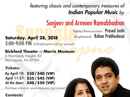 "Upcoming Concert -                                 to buy tickets, click the ""Concert"" tab"