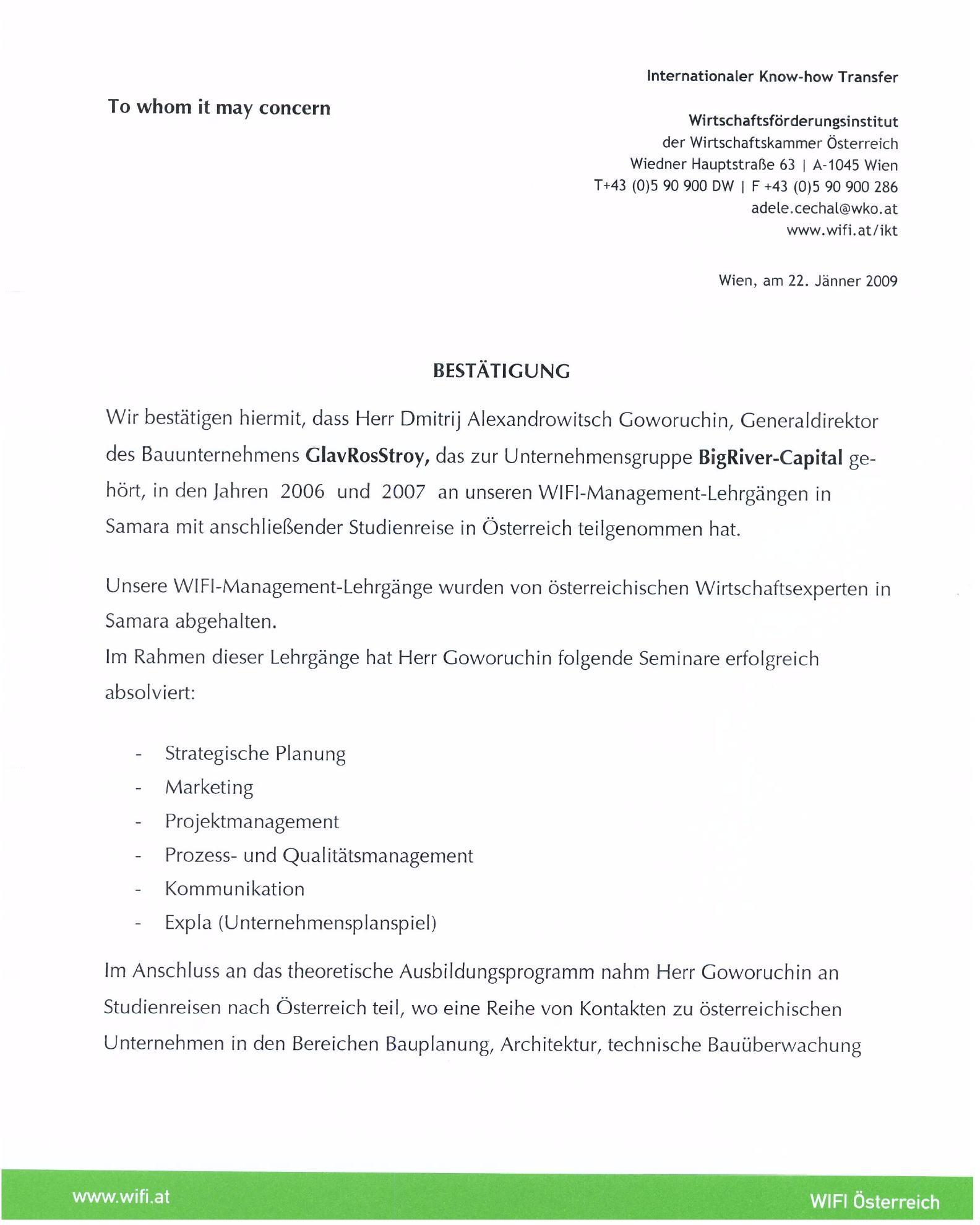GlavRosStroy_pdf1