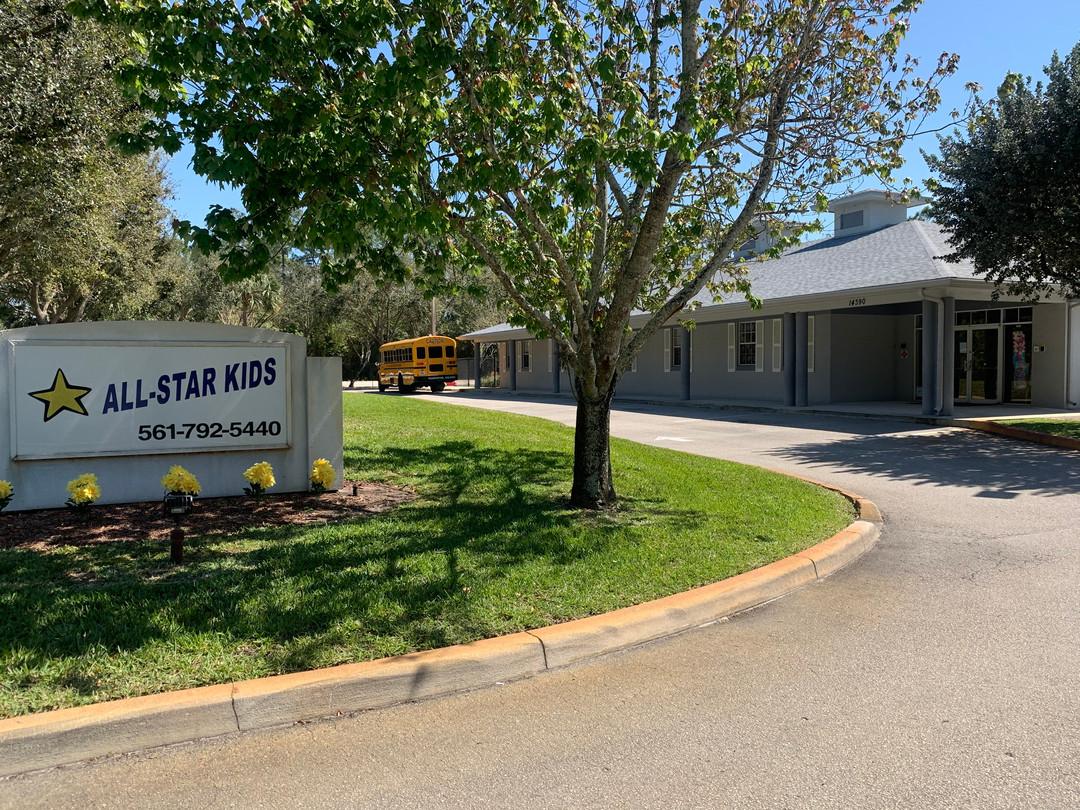 All-Star Kids Entrance