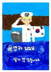 KIMSEOYOON_2th grader (1).png