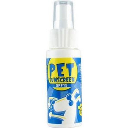 Pet Sunscreen by Doggles