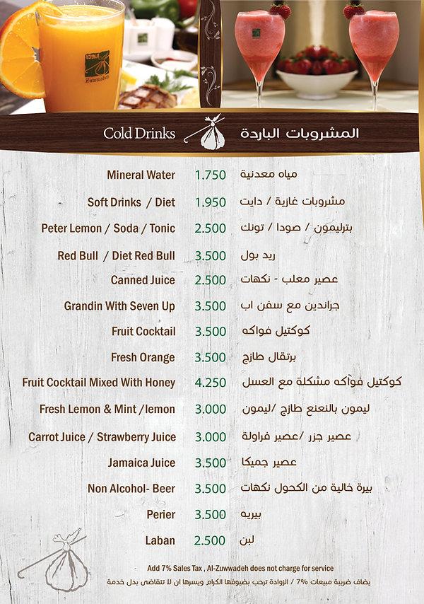 menu page 13.jpg
