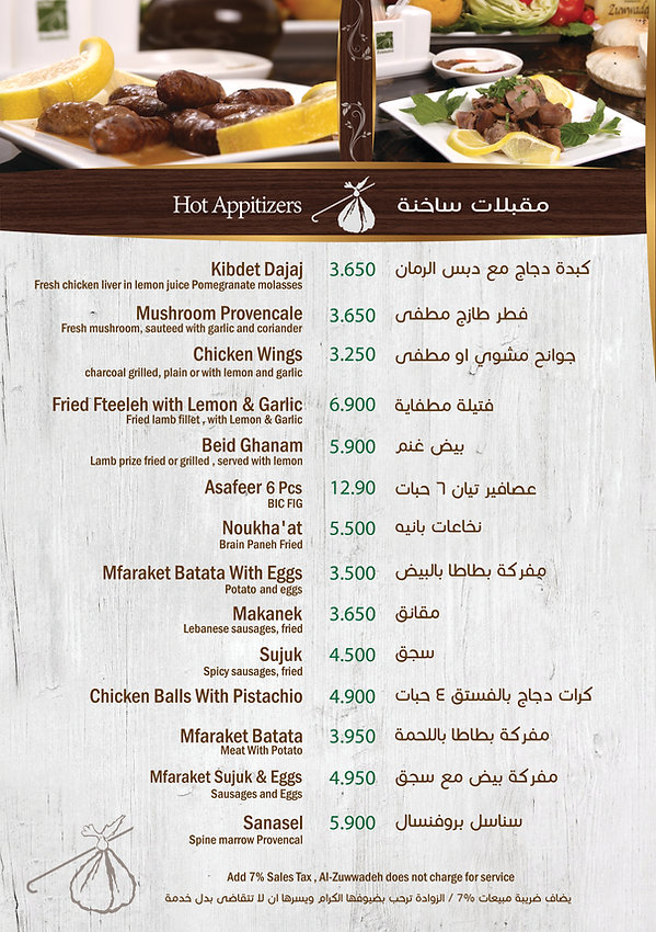 menu page7.jpg