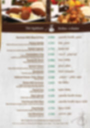 menu page 8.jpg
