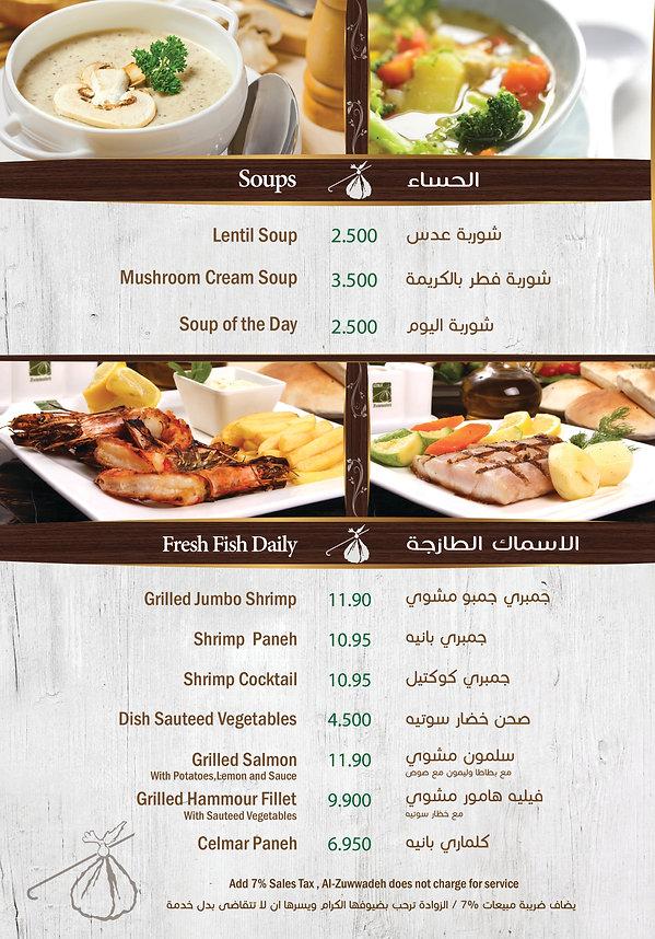 menu page 9.jpg