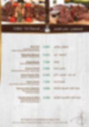 menu page 12.jpg
