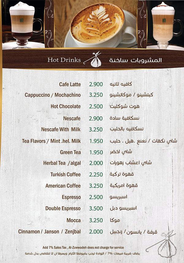 menu page 14.jpg