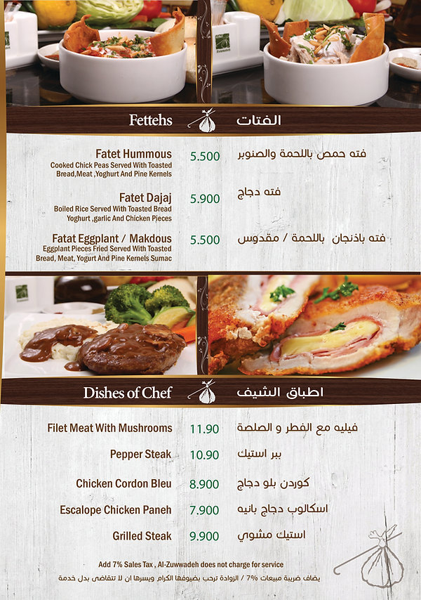 menu page 10.jpg