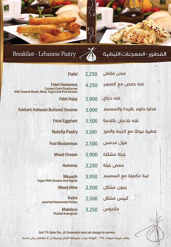 menu page 2.jpg
