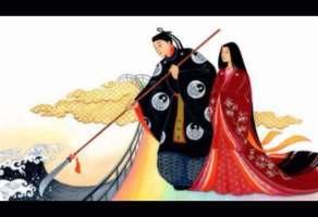 Naissance du Japon